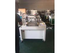 鞋垫丝印机皮革网印机布料全自动丝网印刷机厂家