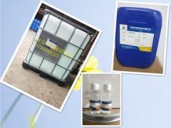 膠水防腐劑LF-144_膠水防腐劑