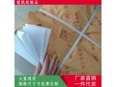 17g食品级双拷雪梨纸特级拷贝纸现货规格可定制内衬纸包装纸