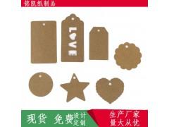 禮品烘焙掛牌空白單詞卡現貨卡片定制牛皮紙愛心圓形方形卡片