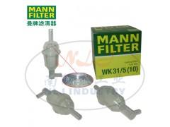 MANN-FILTER(曼牌滤清器)燃滤WK31/5(10)