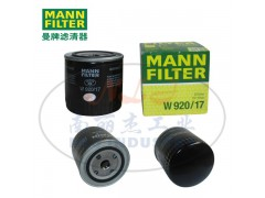 MANN-FILTER(曼牌滤清器)滤芯W920/17