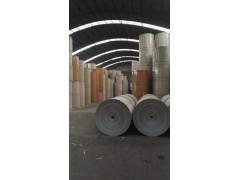 木浆挂面白板纸