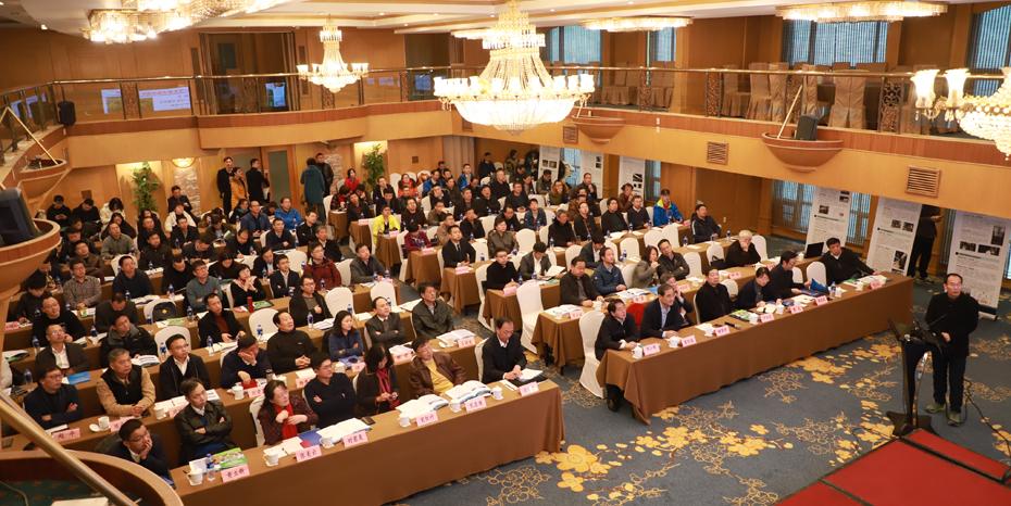 """""""木材竹清洁制浆造纸国家创新联盟""""第一届理事会全体会议在南京召开"""