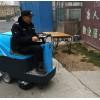 郑州洗地机价格优惠 郑州巩义中牟电动拖地机