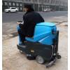 漯河驾驶式洗地机厂家哪家好