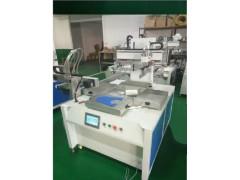 鞋底丝印机鞋垫网印机鞋材丝网印刷机厂家