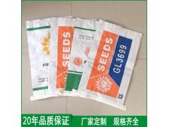 供應向日葵種子牛皮紙袋
