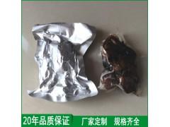 供應蒸煮鋁箔袋熏雞真空鋁箔袋