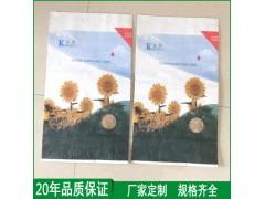 供應美葵雜交種子包裝袋牛皮紙包裝袋