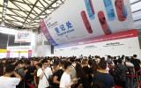 中国文化用品商品交易会-CSF2020