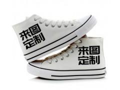 义乌皮革印刷机打字机 广州鞋面鞋垫丝印机 成品鞋鞋跟印刷机