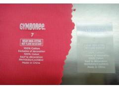 服装厂无感标签专用印刷机,羽绒服面料热转印机 内衣标签烫标机