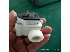 FHKU-938-6500瑞士迪格曼莎微型液体流量计