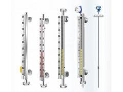 国产高精度远传磁致伸缩液位计