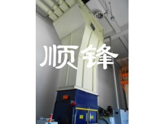 印刷行业纸边清废处理系统