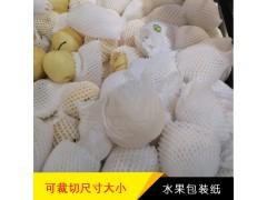 供应湖南地区桔子包装纸防潮纸 可裁切小规格 白度好 价格优惠