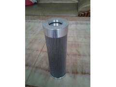DYSL-50/50um液压油滤芯