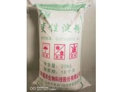 福洋牌FY-011湿法氧化淀粉,造纸用表面施胶淀粉