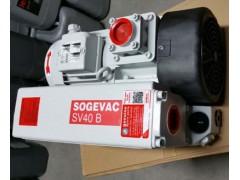 供应莱宝真空泵 供应莱宝SV40B真空泵