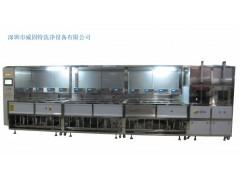 深圳威固特VGT-1405FL远心镜头超声波清洗机