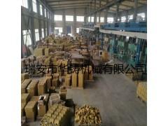 全自动射芯机_温州浙铸机械_HZ-750-B全自动射芯机