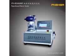 杭州品享纸板耐破度测定仪PN-BSM600F