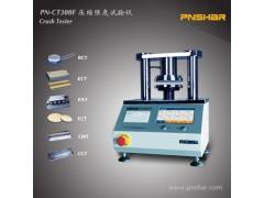 杭州品享压缩强度试验仪PN-CT300F