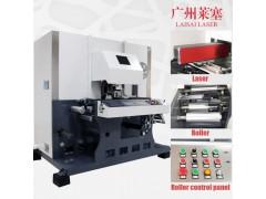 卷膜/商標/標簽/熱轉印膜激光模切機