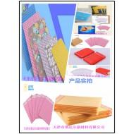 牛皮纸包装高端服装袋快递袋邮政袋印刷袋支持定制印刷厂家直销