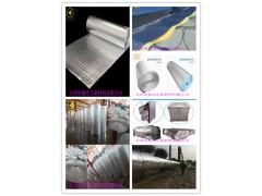 保溫隔熱材料 建筑保溫材料 隔熱材 管道墻體保溫純鋁氣泡膜