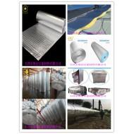 保温隔热材料 建筑保温材料 隔热材 管道墙体保温纯铝气泡膜