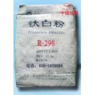 攀钢钛白粉R-298钛白粉R-248钛白粉R-258