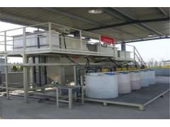博恩BN-QF02纸浆回用废水处理设备