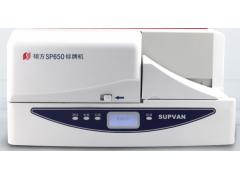 電纜牌打印機耗材SP-R1301R SP-R1301B黑色