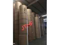 销售日本进口100-120克白牛皮纸