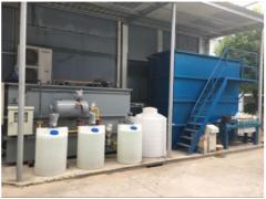 西安五金件加工废水处理设备