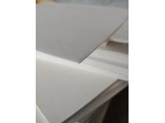 供應270g/㎡濾油紙