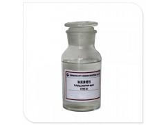 促进化学浆、化机浆药品渗透助剂CZST—01