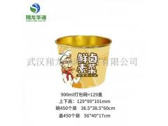 翔龍華海廠家定制餐飲連鎖專用加厚鮮鹵素菜打包紙碗可配蓋lmj