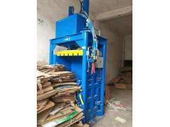 川洋废纸打包机厂家直销液压废纸压包机现货高品质油压机立式