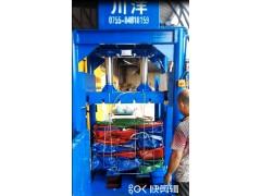 川洋油漆桶压扁打包机液压废铁通压缩打包机立式易拉罐打包机