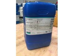 道康宁DC-65水性消泡剂 水性油墨消泡剂65生产厂家