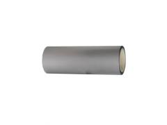 上海聯凈鋰電池鋁塑膜