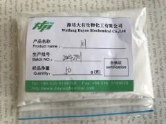 热敏纸增感剂DPE(1,2-二苯氧基乙烷)