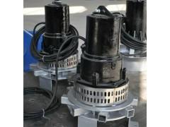 潜水曝气机QXB7.5 污水站