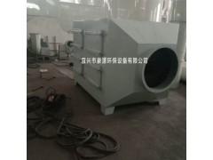 活性炭吸附塔 抽屉式蜂窝活性炭箱
