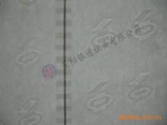 供应开窗式安全线纸(金属线纸)