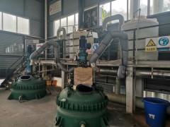PAE造纸湿强剂 湿强剂厂家