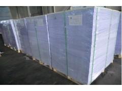 华北纸业直销纯质纸。道林纸,高平滑双胶纸,高松轻型纸,复印纸